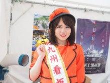 【HKT48】田島芽瑠【一番可愛い】fc2>1本 YouTube動画>27本 dailymotion>12本 ->画像>224枚