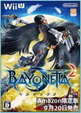 ベヨネッタ2 Amazon限定版 9月20日発売