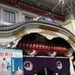 歌舞伎座~七月大歌舞…