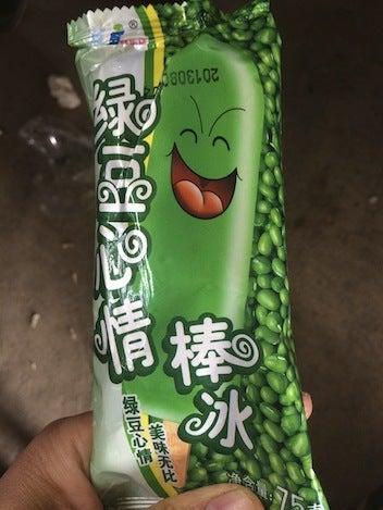 緑豆アイス1