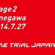 TT JAPAN 第…