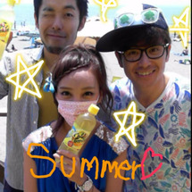 夏と C.C.Lem…