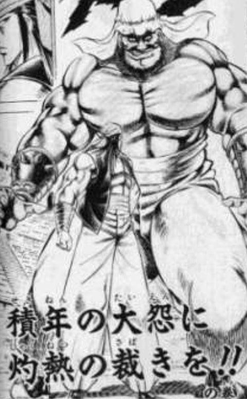 うちの大家族 13巻 - 漫画(マンガ)・電子書籍 | …