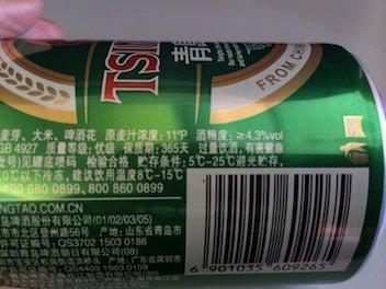 アルコール(酒類)の航空機搭載制限について。 -  …