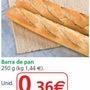 スペインのパン(バゲ…