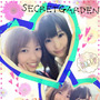 【SecretGar…