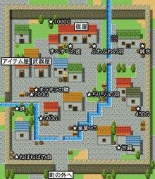 08モンサーノの町
