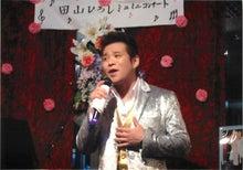 歌う田山ひろし02