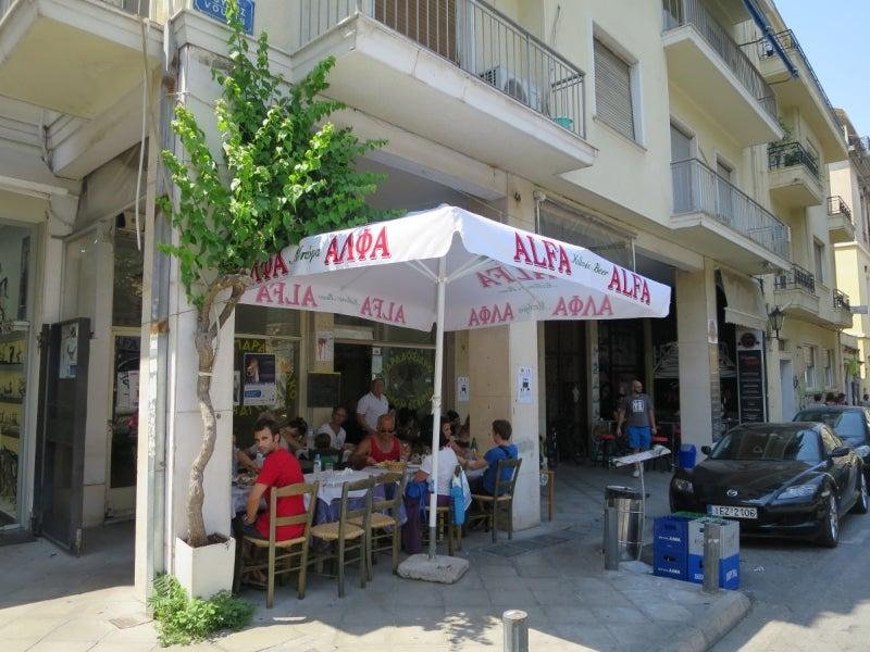 Athene2-1