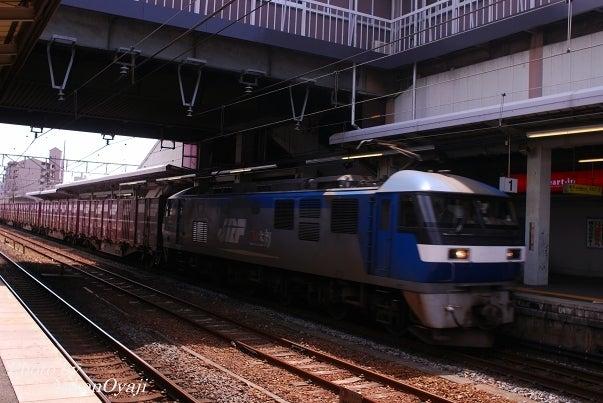 EF210-01S