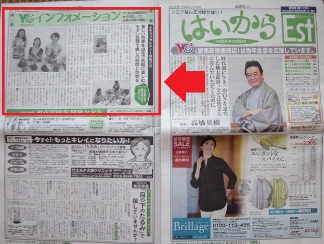 琳葉盆栽 新聞