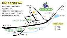 地図(森のともだち農園)