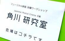 kakukawa1