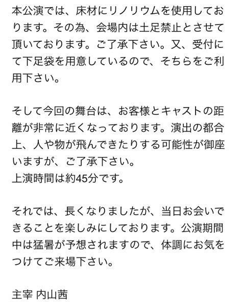 {2F9AEBB0-BF6E-431D-9364-9CB33D0F16C8:01}