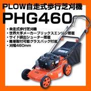 phg460