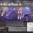 ライブ告知 2014…