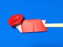 アサガオの箸袋
