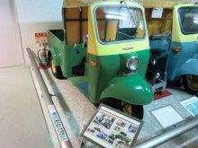自動車博物館⑫