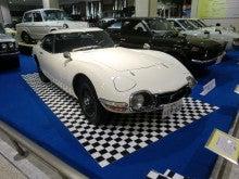 自動車博物館③