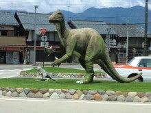 恐竜博物館①
