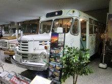 自動車博物館④