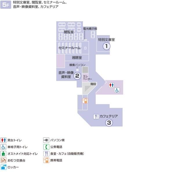 フロア図5階