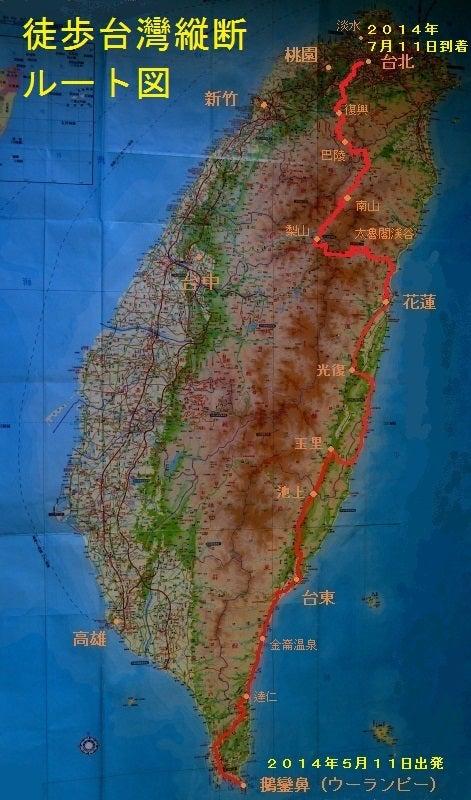 台灣ルート図