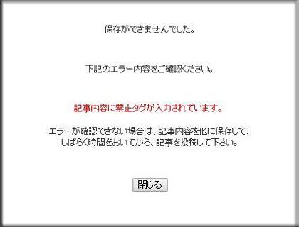 川上雄大のワンポイントレッスン!