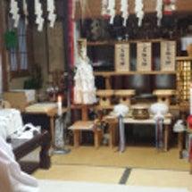 宝光山関東石鎚教会 …