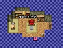 10葬られし村05