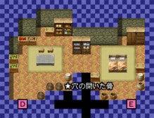 10葬られし村04