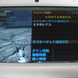 MH4 DLクエ「よ…