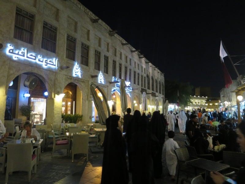 Doha2-11
