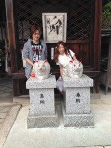 三尾神社-23