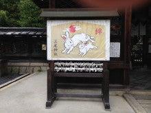 三尾神社-11