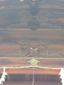 三尾神社-18