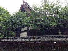 三尾神社-13