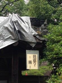 三尾神社-21