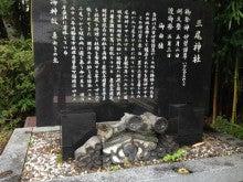 三尾神社-8
