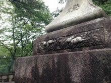三尾神社-3