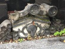三尾神社-9