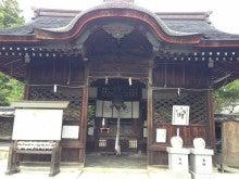 三尾神社-14
