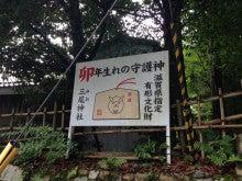 三尾神社-1