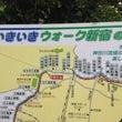 マメ散歩~新宿区編~