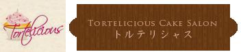Tortelicious トルテリシャス-ロゴ