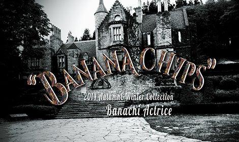 BANANA CHIPS-BANANA CHIPS 公式WEBサイト
