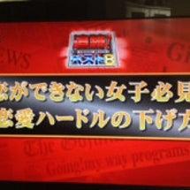 TOKYO MX 5…