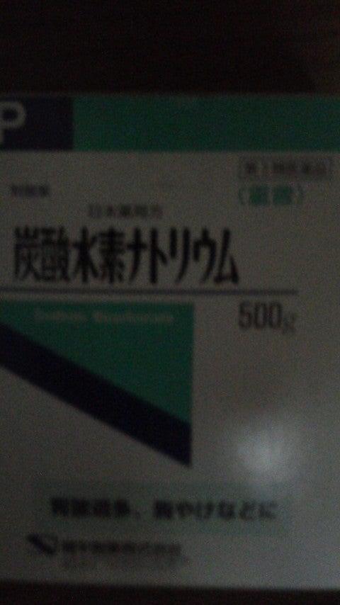 20140809200929.jpg