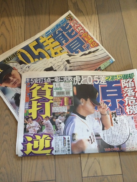 高木豊オフィシャルブログ「感動の裏には努力が存在する!」Powered by Ameba巨人  原監督!コメント