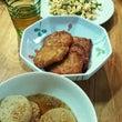 休日は大皿料理♪